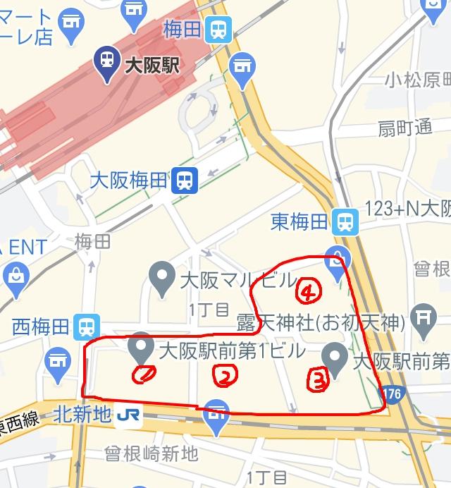 大阪駅前ビル