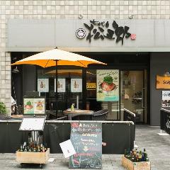 厨 七代目松五郎