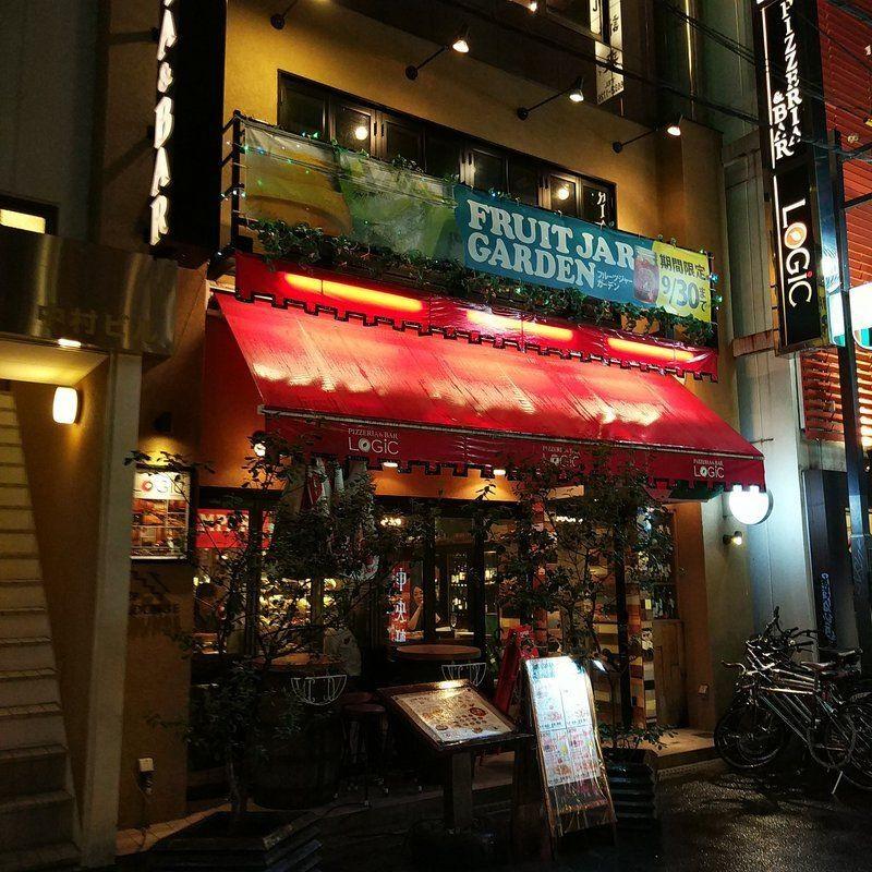 Pizzeria&Bar LOGiC 難波店
