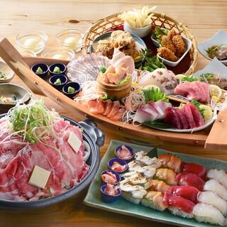 握り寿司コース